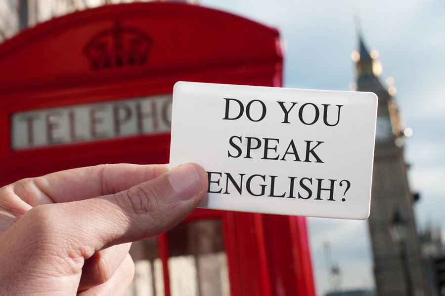 Englische Sprache & Aussprache
