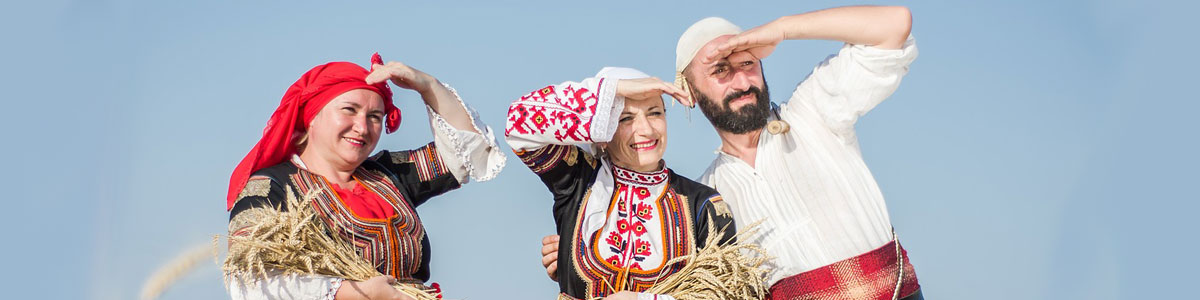 Bulgarischkurs - bulgarisch lernen